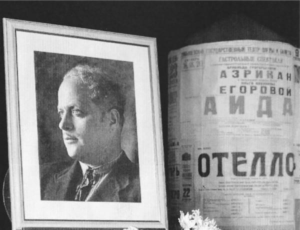 """Scrisoare pentru melomani: """"Chemare la rampa"""". Arnold Azrikan – istoria si patimile unui tenor de exceptie"""