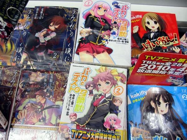 File din istoria benzii desenate: Scurta excursie in uzina de manga