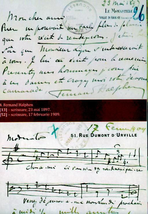 Scrisoare pentru melomani