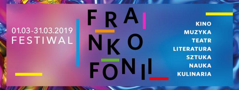 Ziua Internațională a Francofoniei, sărbătorită în Polonia și Estonia