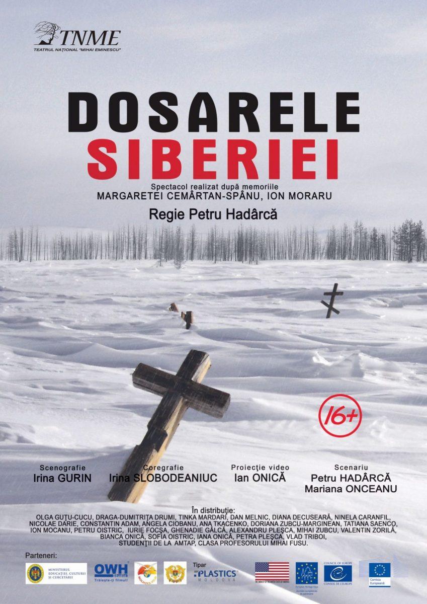 Ziua Unirii Principatelor Române la TNI, cu două spectacole ale Naționalului din Chișinău