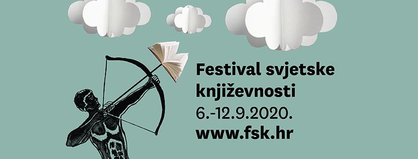 Romanul <i>Copilăria lui Kaspar Hauser</i> de Bogdan-Alexandru Stănescu va fi lansat în Croația
