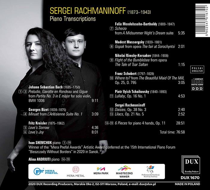 Interviu la patru mâini. Debut discografic: Rahmaninov, transcripții pentru pian – Ivan Shemchuk și Alina Andriuțî-Shemchuk