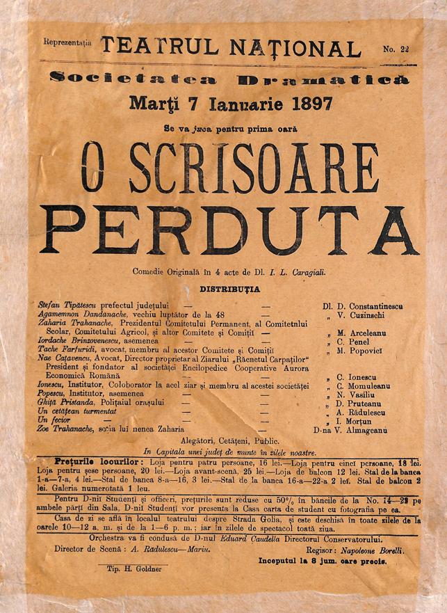"""La o aniversare: 180 de ani de la înființarea Teatrului Național """"Vasile Alecsandri"""" din Iași"""