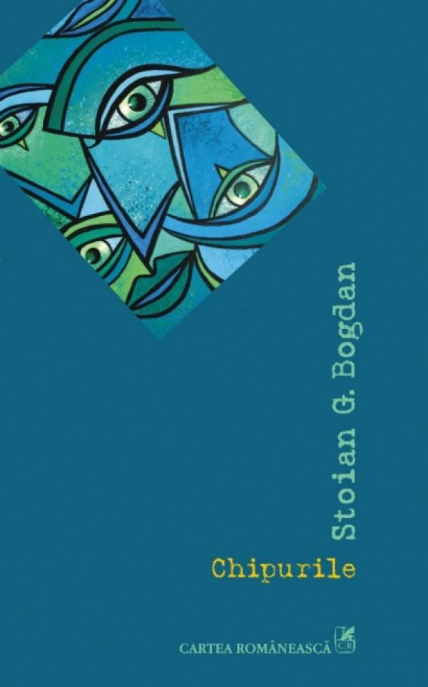 Cartea Romaneasca: 3 nominalizari la premiile de Debut ale